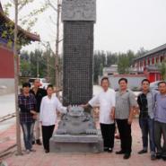 寺庙雕刻龙碑图片