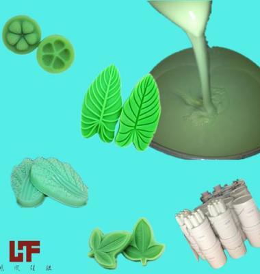 食品级液体硅胶图片/食品级液体硅胶样板图 (3)