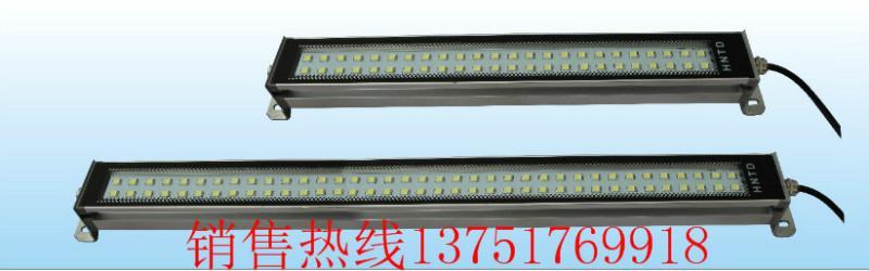 TD47全光型LED防爆灯 机床三防灯销售