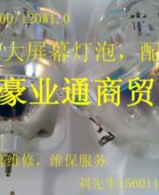 http://file0.youboy.com/d/166/49/73/2/652152.jpg