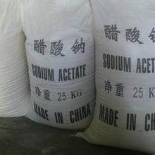 供应醋酸钠供应商