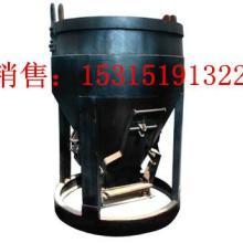 供应底卸式吊桶TD-2.0图片