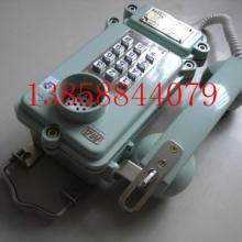供应浙江KTH-11防爆电话机厂家,厂矿用本安j型防爆电话机最低价批发