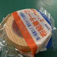 东莞供应日本狮力昂纤维胶带(橙色9518