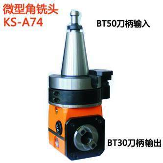 供应台湾名扬90度数控高速bt40加工中心小型横铣头 直角铣头