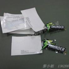 供应电子类-反贴标签