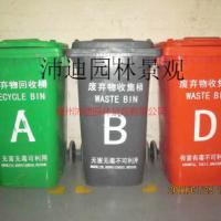 供应梧州塑料垃圾桶批发,梧州塑料垃圾桶价格,梧州塑料垃圾桶规格齐全