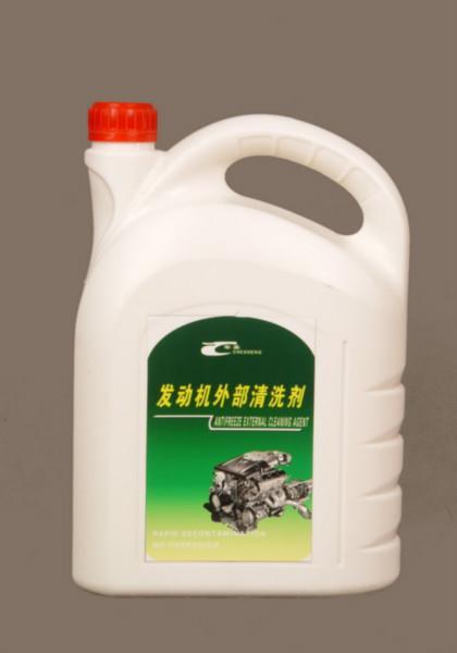 供应发动机外部清洗剂
