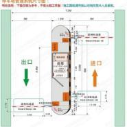 停车场收费管理系统图片