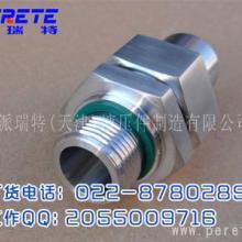 316不锈钢焊接式端直通管接头 锥密封焊接直通接头