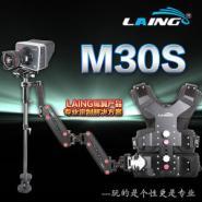 LAING鸾翼专业斯坦尼康M30S图片