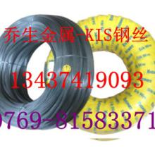 供应JISG3522SWP-B琴钢线,琴钢丝,弹簧钢丝,SWP-A
