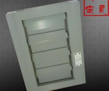 供应手控平板百叶窗,平板百叶窗价格优惠图片