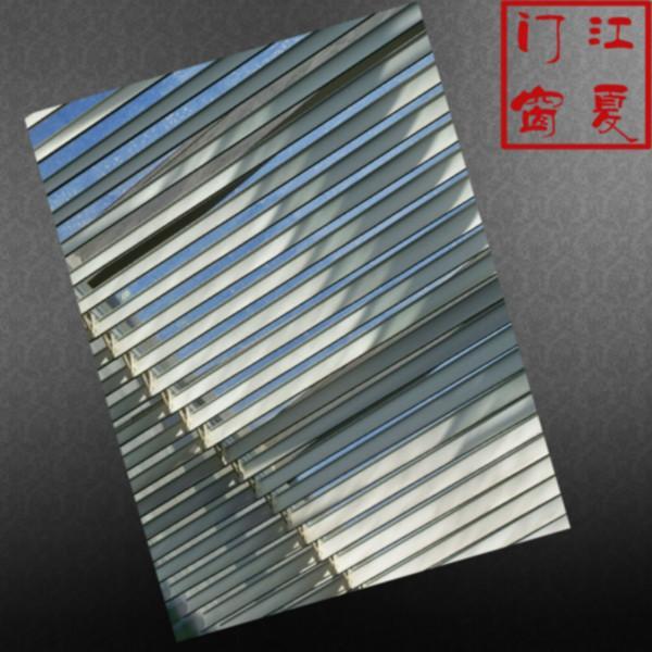 供应电动平板遮阳百叶窗图片