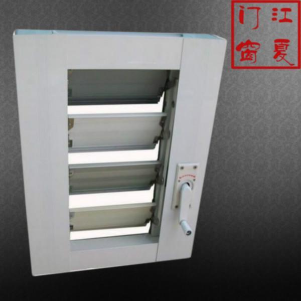 供应电动平板百叶窗图片