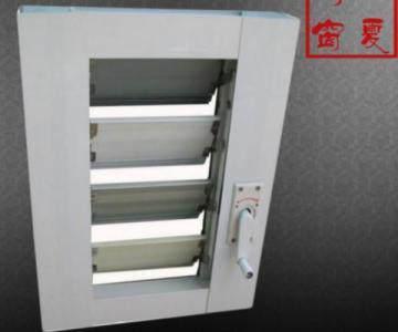 供应平板电动控制百叶窗,平板电动控制百叶窗质量可靠图片