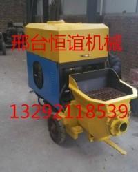供应专业小型混凝土泵厂家