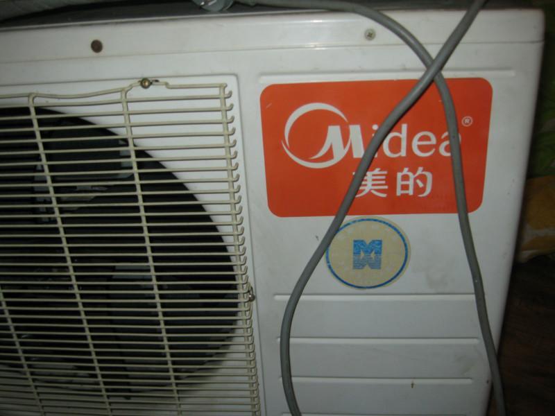 专业维修各种滚筒洗衣机 变频空调图片图片