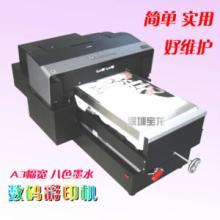 供应深圳U盘外壳打印机哪里最便宜,首选东和科技商行批发
