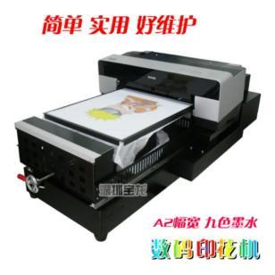 热销爱普生万能彩印机图片