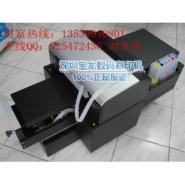 皮革打印机-硅胶打印机-PU打印机图片