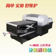水晶金属平板打印机 T恤印花机图片