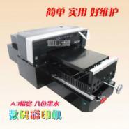 U盘外壳打印机用途图片