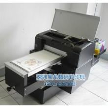 供应直接印刷塑料外壳图案的设备