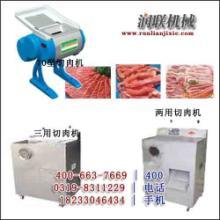 十大品牌家庭切肉机器价格和电锯切肉机器操作规程