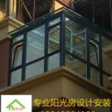 供应铁西门窗阳台包上门测量免费设计免费安装