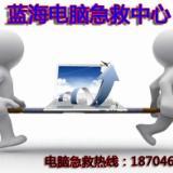供应哈尔滨全市上门回收二手手机电脑