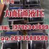 供应提升液压绞车