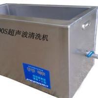 磁性材料超声波清洗机/超声波清洗设备