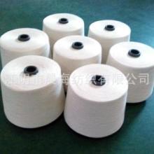 供应涤纶纱线21s仿大化纤筒纱批发