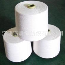 供应现货高强低伸仿大化纤纱线24s