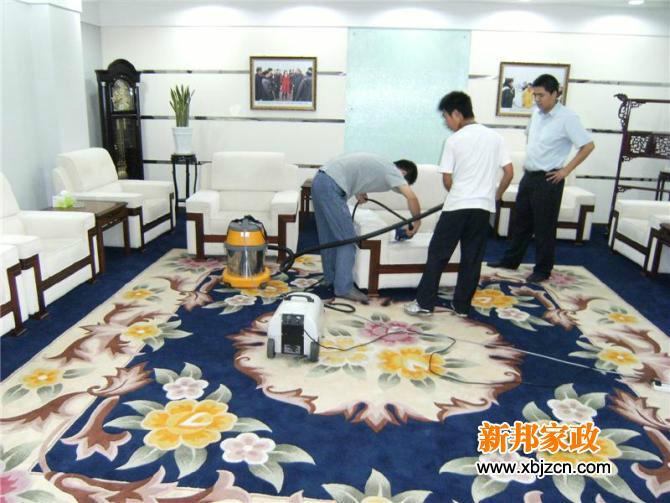 天津地毯清洗