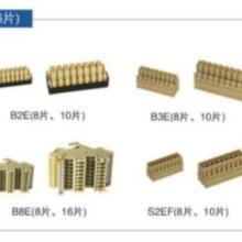 供应B2E-B3E-B8E-S8E-S2EF二次插件