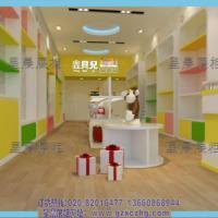 供应妇婴展示柜装修设计/广州母婴用品