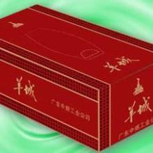 龙华广告纸巾定做 深圳布吉订做盒装抽纸 红树林面巾印刷logo厂家