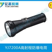 远射程防爆强光灯强光检修手电筒