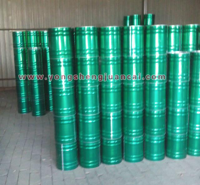 卷材胶水 卷材胶水生产厂家 卷材胶水生产供应商 卷材胶水批发价格 卷材胶水厂家批发 河北卷材胶水