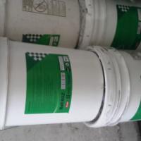化工专用反渗透阻垢剂