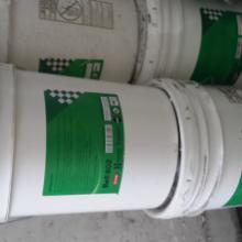 供应化工专用反渗透阻垢剂 反渗透阻垢剂价格 厂家直销