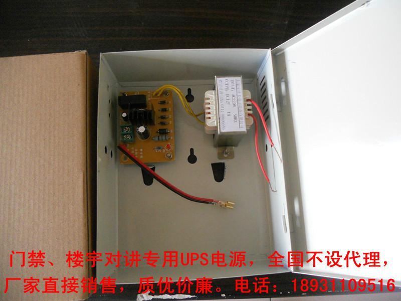 楼宇对讲专用电源图片/楼宇对讲专用电源样板图 (1)