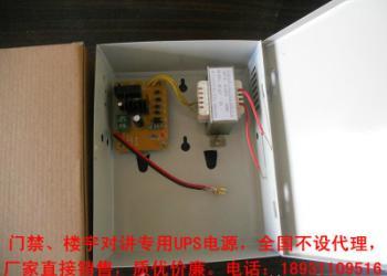门禁电源与楼宇对讲专用电源图片