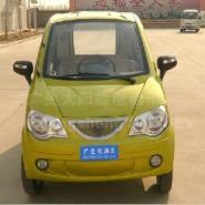 供应广生太阳能电动轿车(3座香槟金)老年休闲代步车 残疾人休闲代步车
