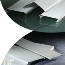 长条孔铝吊顶
