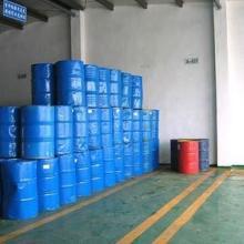 化工品非危险品货物进口怎么操作/流程怎么样 批发
