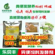 EM菌种菌液蝇蛆养殖发酵剂购买价格图片