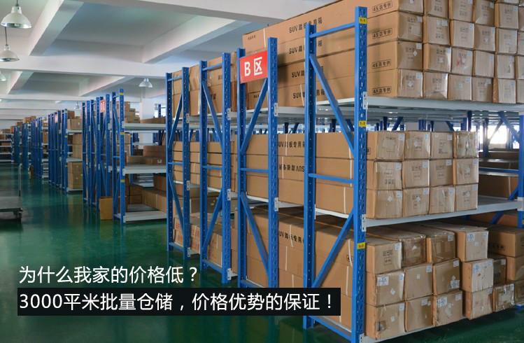 广州风速汽车改装配件贸易公司